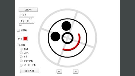 f:id:satoru_net:20080916111123p:image