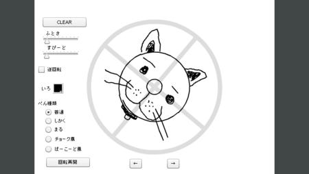 f:id:satoru_net:20080916111810p:image
