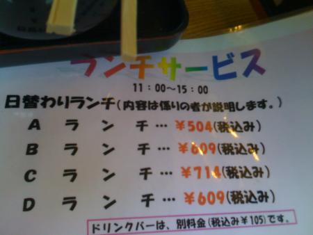 f:id:satoru_net:20080917124331p:image