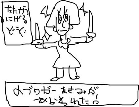 f:id:satoru_net:20081007024314j:image