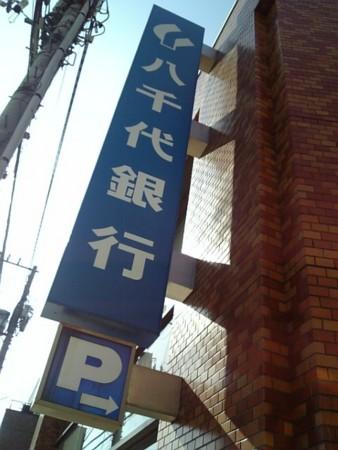 f:id:satoru_net:20090212132405j:image