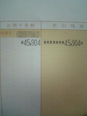 f:id:satoru_net:20090213005950p:image