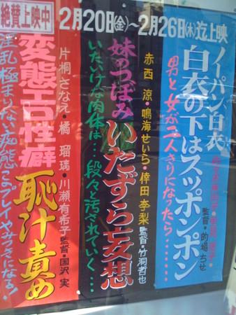 f:id:satoru_net:20090221112124j:image