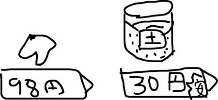 f:id:satoru_net:20090227114602j:image
