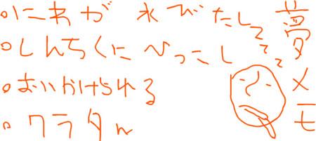 f:id:satoru_net:20090407093403j:image