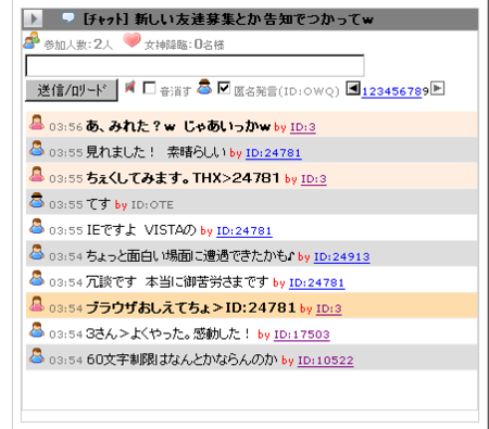 f:id:satoru_net:20090507050106p:image