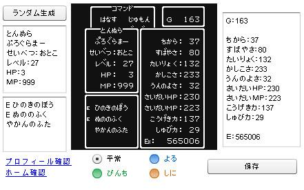 f:id:satoru_net:20090517025657j:image