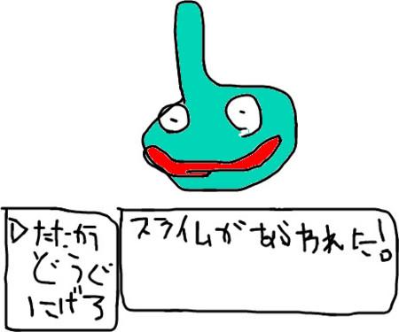 f:id:satoru_net:20090523101418j:image