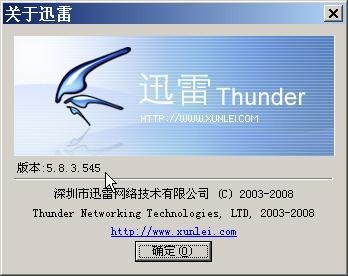 f:id:satoru_net:20090531132738j:image