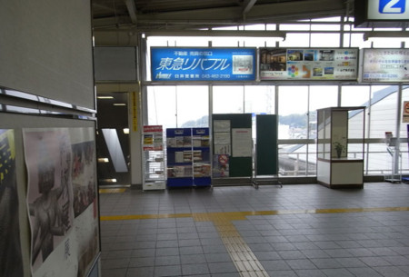 f:id:satoru_net:20090604024707j:image