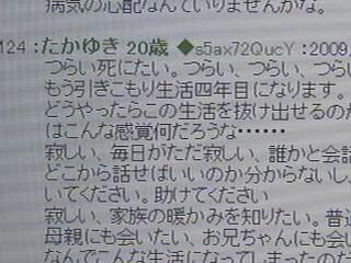 f:id:satoru_net:20090707055526j:image