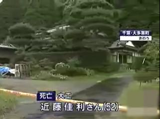 f:id:satoru_net:20090707060148j:image