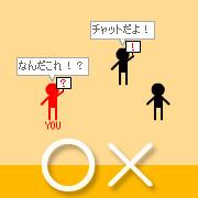 f:id:satoru_net:20090710102932j:image