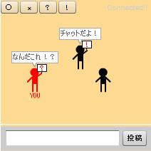 f:id:satoru_net:20090710102933j:image