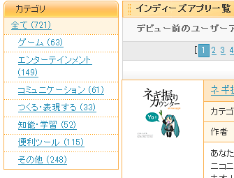 f:id:satoru_net:20090710104647p:image