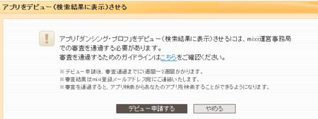 f:id:satoru_net:20090710105036p:image