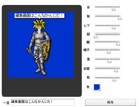 f:id:satoru_net:20090722020541j:image