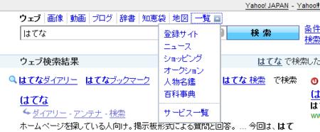 f:id:satoru_net:20100705200222p:image