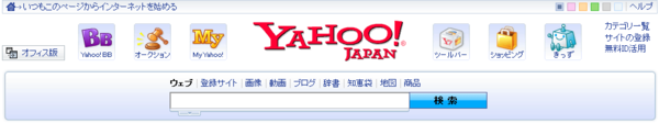 f:id:satoru_net:20100705200657p:image