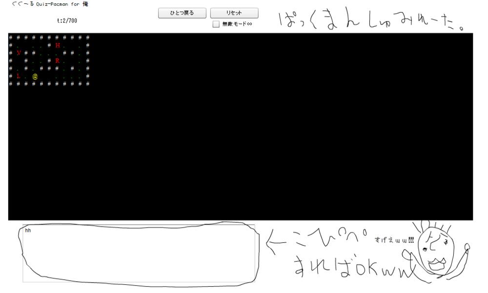 f:id:satoru_net:20100814181623p:image