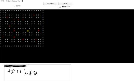 f:id:satoru_net:20100814181624p:image