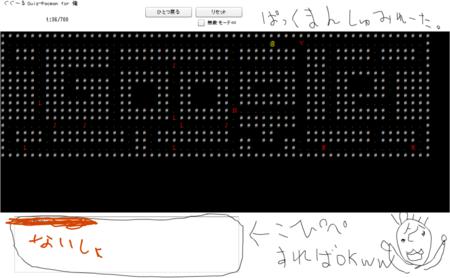f:id:satoru_net:20100814181625p:image