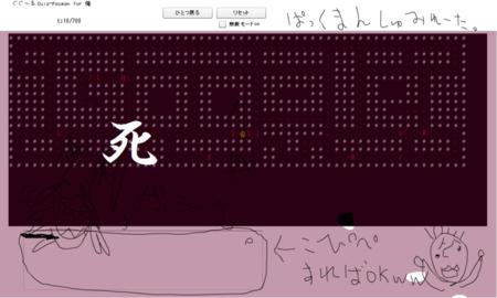 f:id:satoru_net:20100814181626p:image