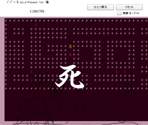f:id:satoru_net:20100814184954p:image