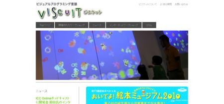 f:id:satoru_net:20100820143430p:image