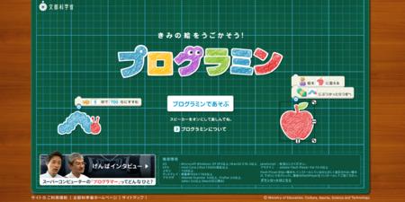 f:id:satoru_net:20100820143434p:image