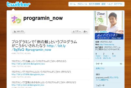 f:id:satoru_net:20100820222757p:image
