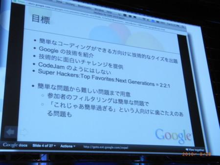 f:id:satoru_net:20100928182719j:image