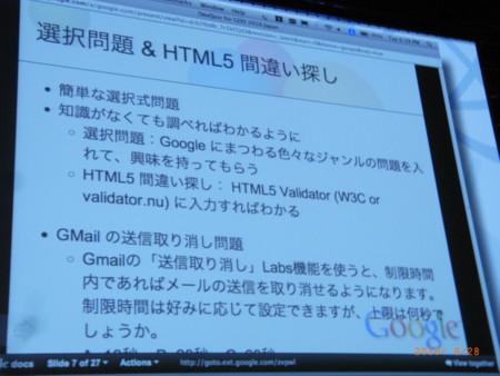 f:id:satoru_net:20100928182920j:image