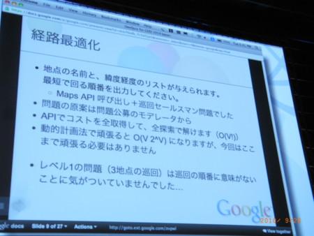 f:id:satoru_net:20100928183138j:image