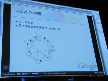 f:id:satoru_net:20100928183422j:image