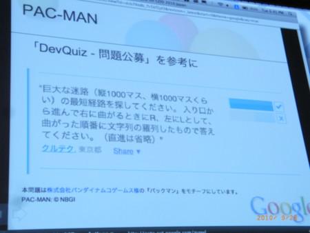 f:id:satoru_net:20100928183513j:image