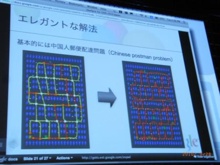 f:id:satoru_net:20100928183840j:image