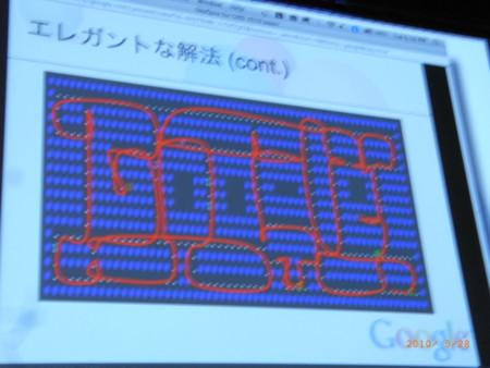 f:id:satoru_net:20100928184033j:image