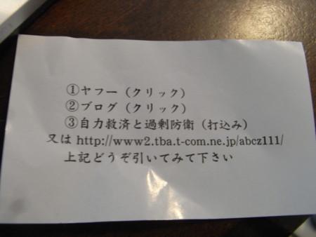 f:id:satoru_net:20101117150607j:image