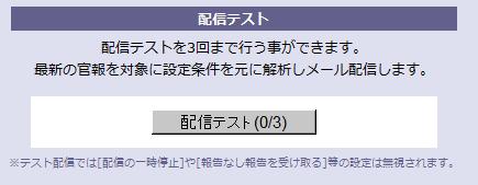 f:id:satoru_net:20110222135823p:image