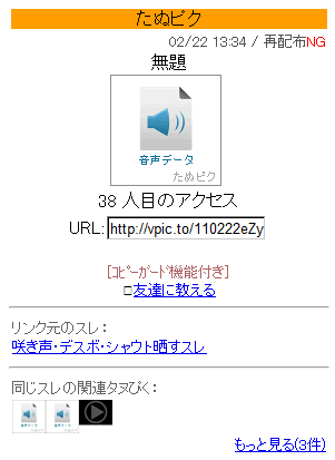 f:id:satoru_net:20110222142027p:image