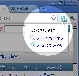 f:id:satoru_net:20110224213710p:image