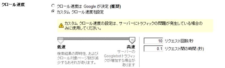 f:id:satoru_net:20111123113412p:image