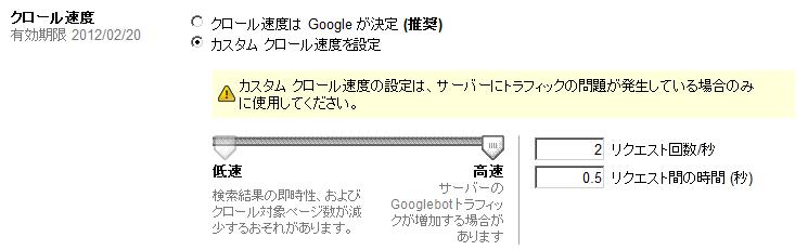f:id:satoru_net:20111123113413p:image
