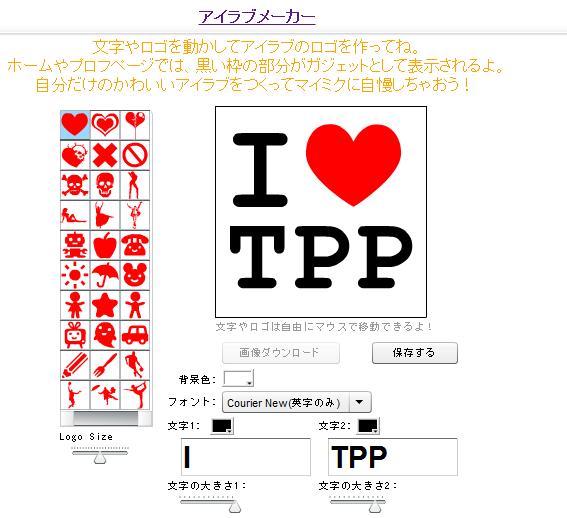 f:id:satoru_net:20111128203216p:image