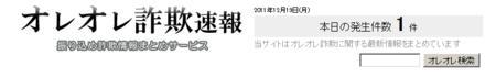 f:id:satoru_net:20111219091150p:image