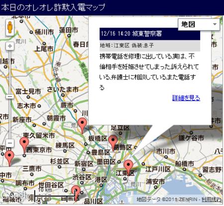 f:id:satoru_net:20111219091151p:image