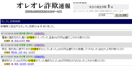 f:id:satoru_net:20111219091154p:image