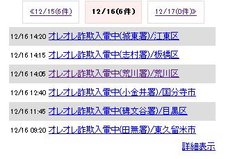 f:id:satoru_net:20111219091518p:image
