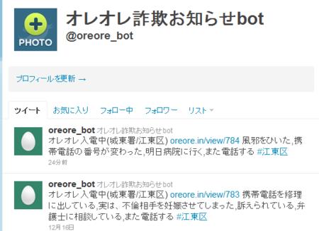 f:id:satoru_net:20111219093053p:image